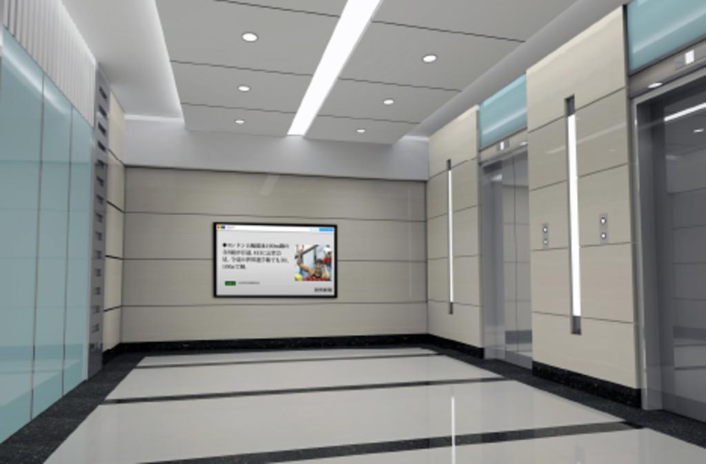 デジタルサイネージ利用例 エントランス・エレベーターホール