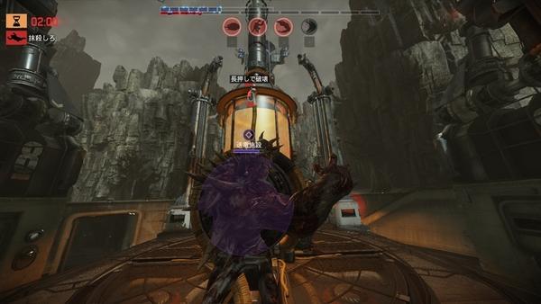 ただ相手を倒す以外にも、救出や破壊など目的の異なるゲームモードがある