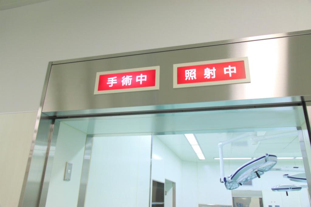 医用UPS利用シーン(手術中)