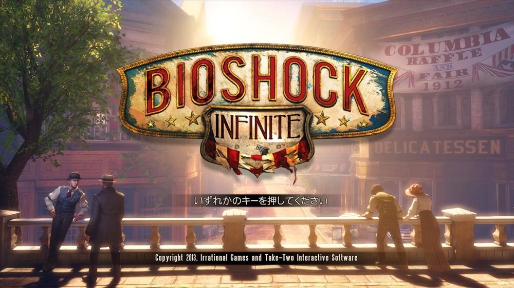 レトロな雰囲気と謎が謎を呼ぶストーリーが魅力のFPS「BioShock Infinite」