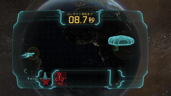 エイリアンの乗ったUFOを迎撃する戦闘機