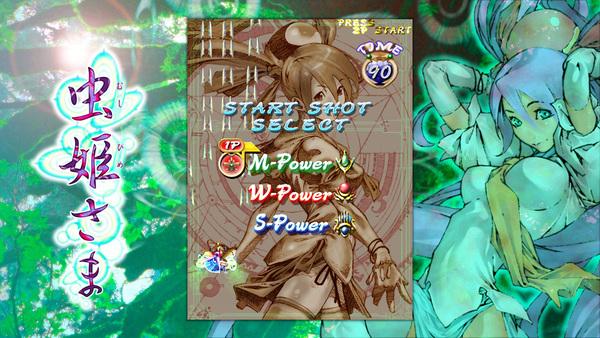 ゲーム開始時にメインショットの種類を選ぶ。ショット名の右にあるアイコンはゲーム中に出てくるアイテム。取得するとそのショットに切り替わる