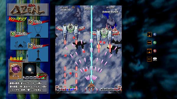 デザインのモチーフは戦闘機や戦車など、昔ながらのシューティングゲームを踏襲している