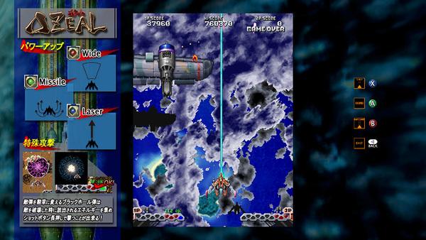 レーザーは敵を貫通して画面端まで届く攻撃。アイテムの色は青
