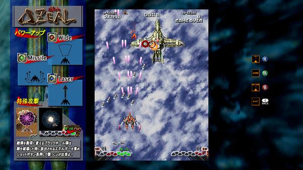 誘導ミサイルは敵が画面外にいても追いかける。アイテムの色は緑