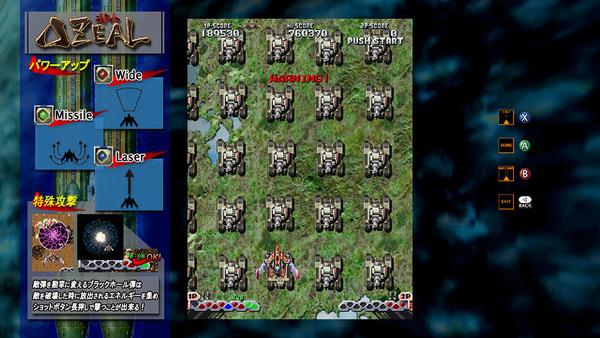 ステージ中に分岐した結果。始めから画面中に戦車がスタンバイしている
