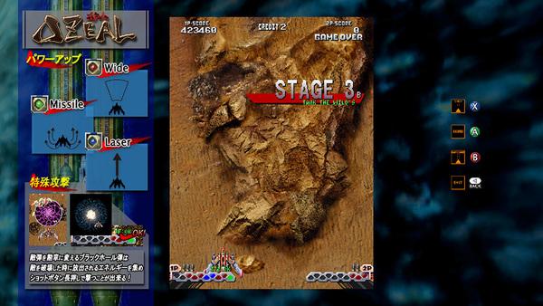 同じステージ3だが、こちらは「ステージ3B」で荒野ステージ。このようにステージ自体が全く別物になる場合もある