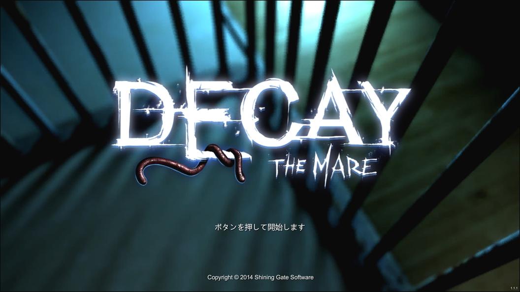 手軽に恐怖を味わえるホラーアドベンチャー「Decay: The Mare」