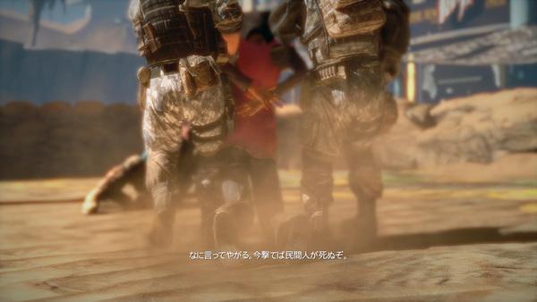 いくつかのシーンでプレイヤーは選択を迫られる。どの選択も重く苦しいものだ