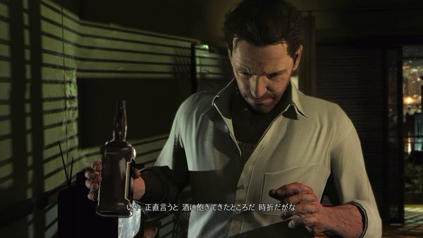 マックスは心に深い傷を負っており、酒とドラッグに逃避する人生を過ごしている