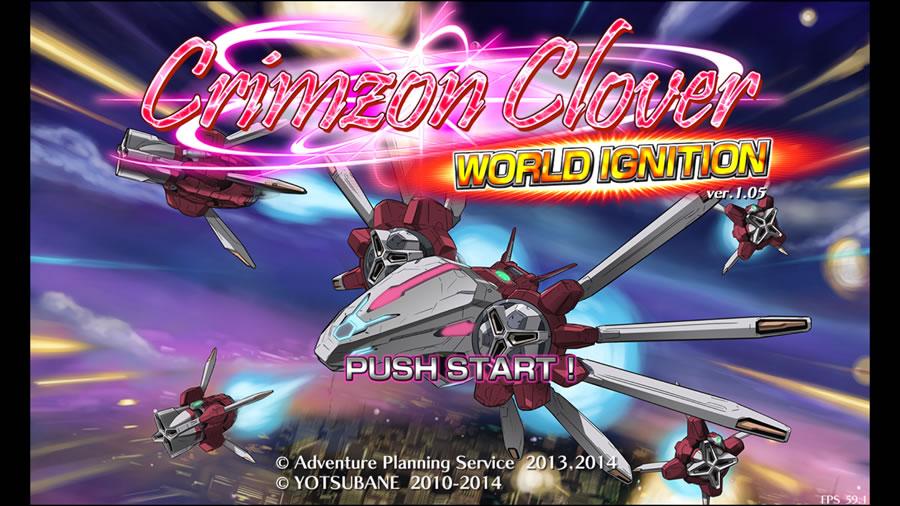 戦闘機、戦車、ロボット、砲台……。硬派でクラシックな弾幕シューティング「Crimzon Clover: WORLD IGNITION」