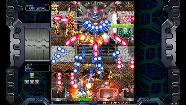 ステージ道中は大型の敵が次々に現れる。もたもたするとあっという間に画面中が敵弾に覆われてしまう。