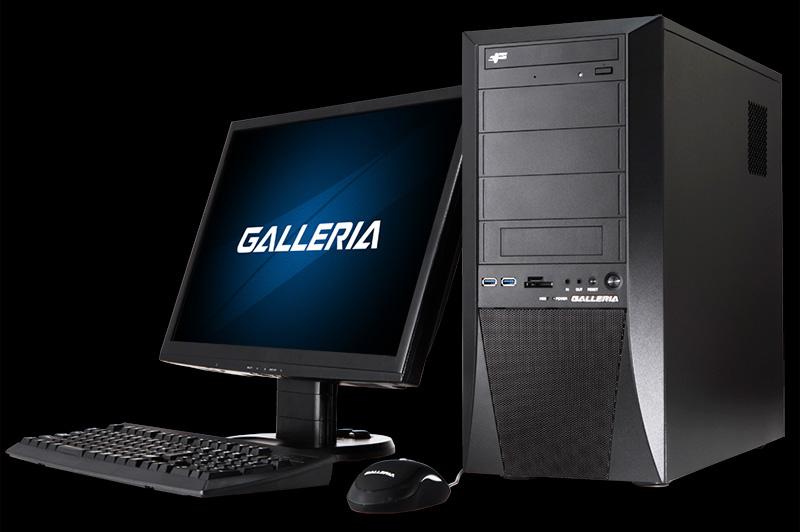 第1回「ガレリア」が来た!:ガレリアPCゲーム探訪記