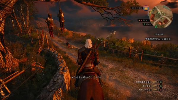 ゲーム内での移動手段は、基本的には馬に乗ること。愛馬のローチは口笛を吹くとどこにでも駆けてくる忠誠心の高いやつですが、急勾配の山地だと近づいてこないことアリ