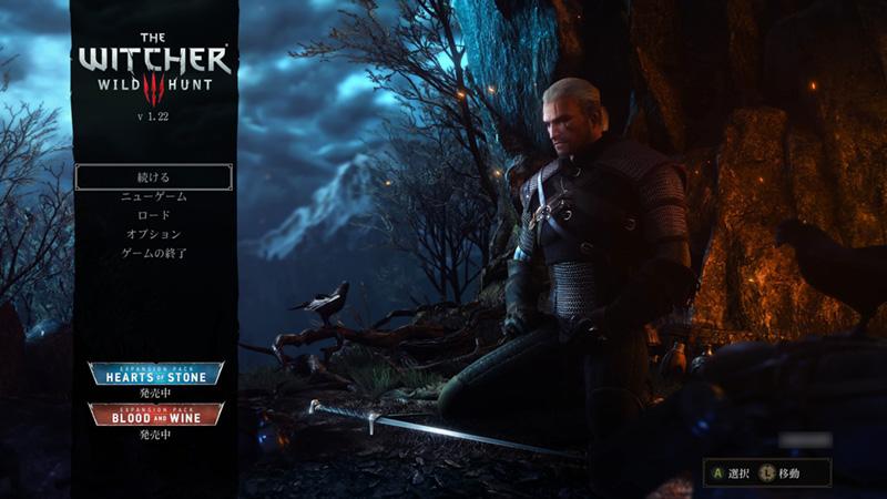 第2回:Steamで「ウィッチャー3」を買ってみた