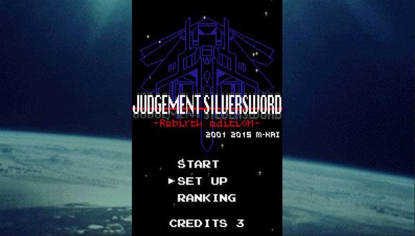 『JUDGEMENT SILVERSWORD - Resurrection -』