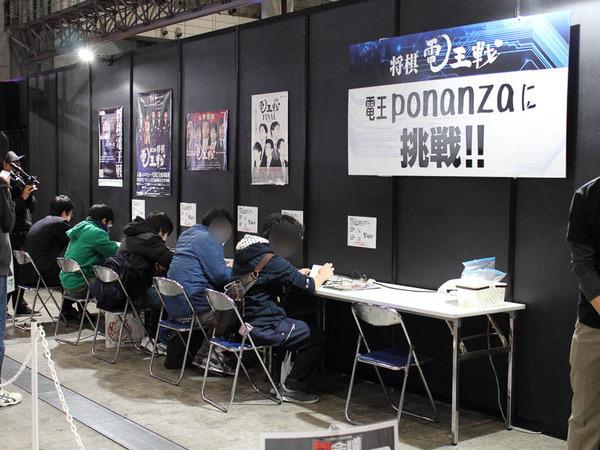 「Ponanza」はドワンゴの主催するコンピュータ将棋の大会「将棋電王トーナメント」で第1回、第3回と優勝しているソフト。プロ棋士に勝ったこともあるほどの強さのため、4枚落ち(飛車、角、香車2枚が無い状態)での対戦だった