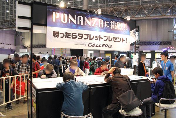 将棋ソフト「Ponanza」との対戦コーナー。勝つとデジノスのタブレットPCがもらえた。対戦に使用しているタブレットもデジノス製だ。