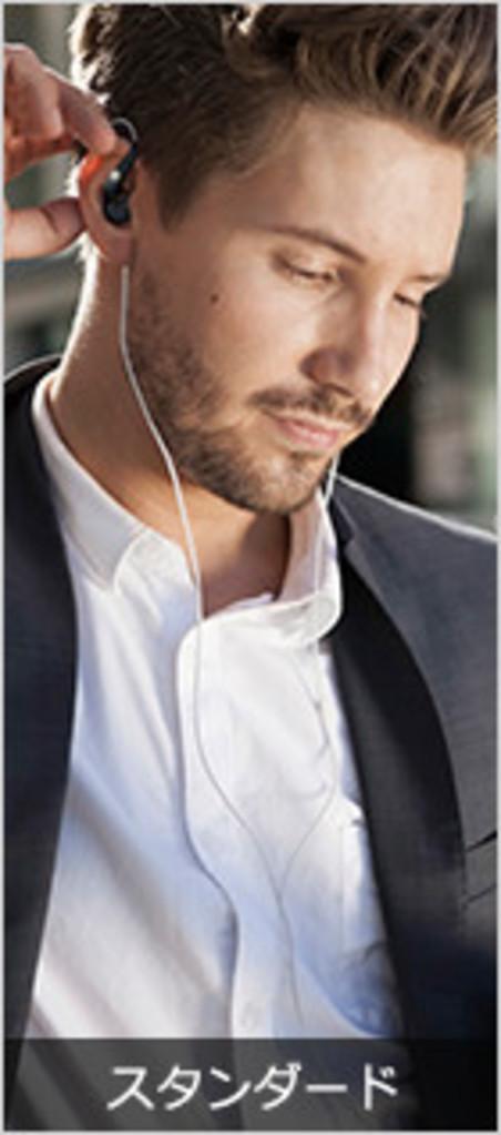 通常リスニングに 最適な遮音性と 装着感を両立した タイプ