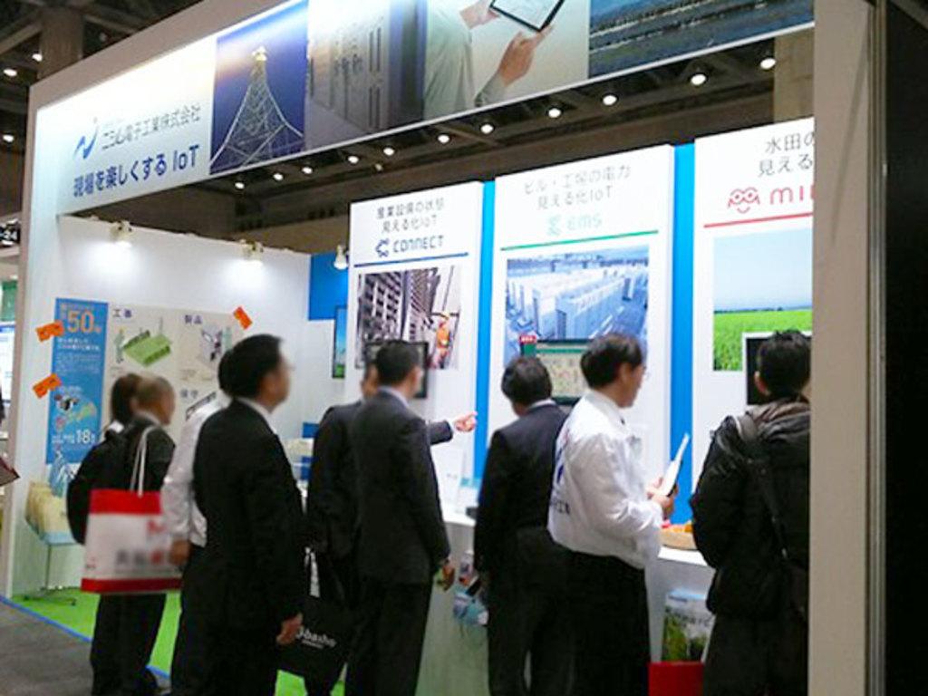電力自由化EXPO2017 展示会ブースの様子