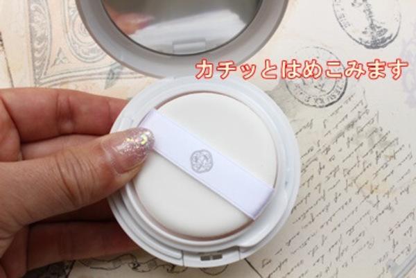 資生堂シンクロスキン ホワイト クッションコンパクト