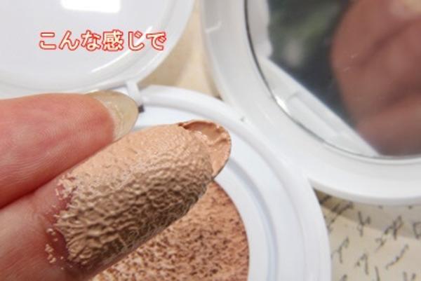 資生堂シンクロスキンホワイト クッションコンパクト