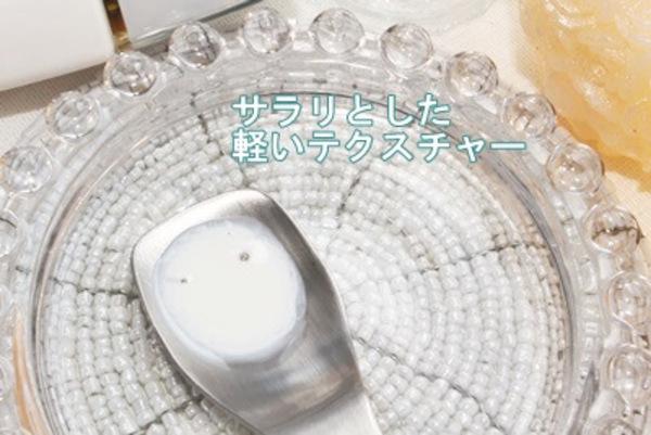 ジュランツ化粧品 サンプロテクトUV50