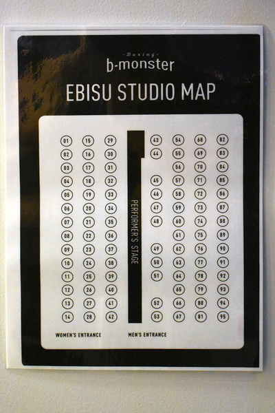 b-monster(ビーモンスター) スタジオマップ