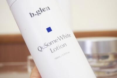 ビーグレン QuSomeホワイトローション