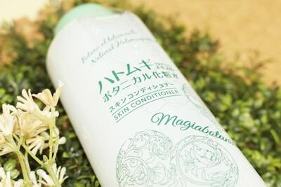 ウテナ ハトムギ ボタニカル化粧水