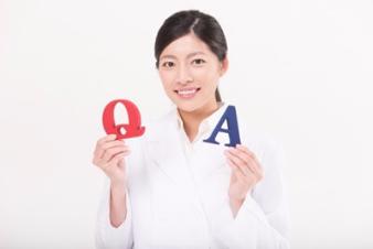 頬のシミに関するQ&A