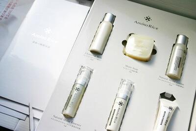 日本酒コスメ アミノリセ