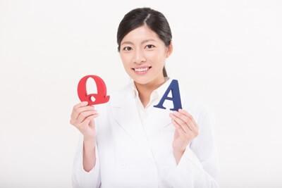 L-システイン Q&A