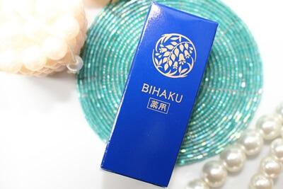 """なちゅライフ 美白オイル""""BIHAKU"""""""