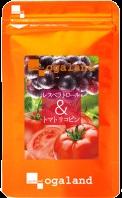 オーガランド レスベラトロール&トマトリコピン