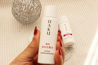HAKU美白化粧水